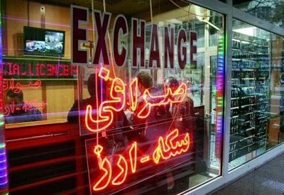 تاثیر مخرب فعالیت صرافیهای غیرمجاز بر بازار ارز/ نحوه نظارت بانک مرکزی بر صرافیها