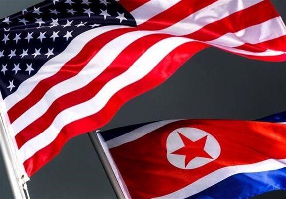 تحریمهای آمریکا علیه کره شمالی