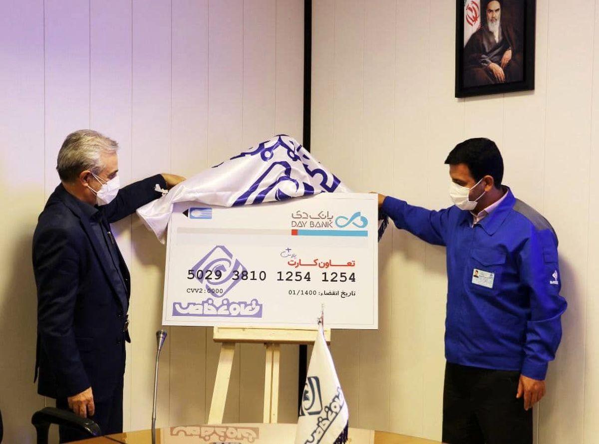 ۶۰هزار کارمند ایران خودرو به خانواده بانک دی پیوستند