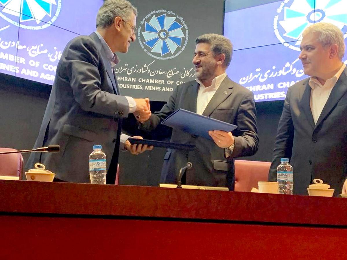 هدف از امضای تفاهمنامه همکاری با اتاق بازرگانی تهران، رونق تولید است