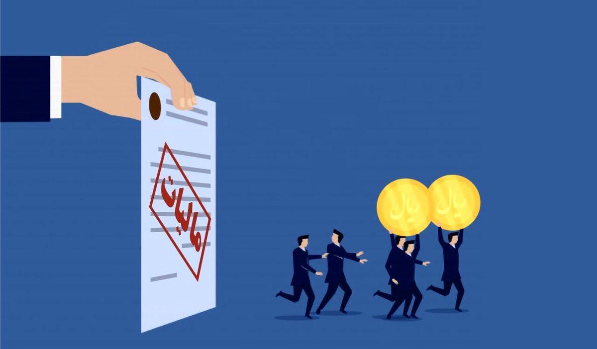دولت چه برنامهای برای اصلاح نظام مالیاتی دارد؟