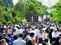 ایران در 3دهه آینده صد میلیونی میشود