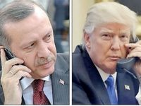 دلگرمی تلفنی ترامپ به اردوغان