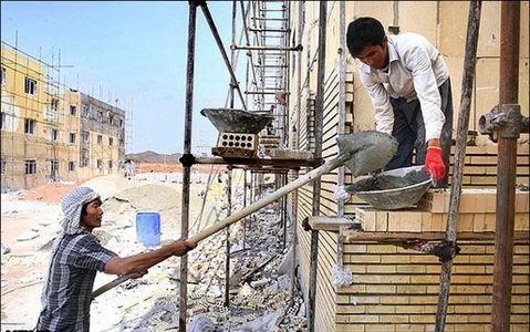 پرداخت وام قرضالحسنه برای کمک به مسکن کارگران
