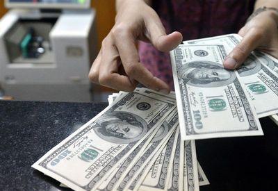 قیمت امروز ارز در صرافی ملی
