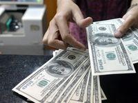 قیمت ارز در صرافیهای بانکی باز هم کم شد