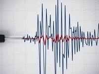 زلزله مهیب اردبیل را لرزاند