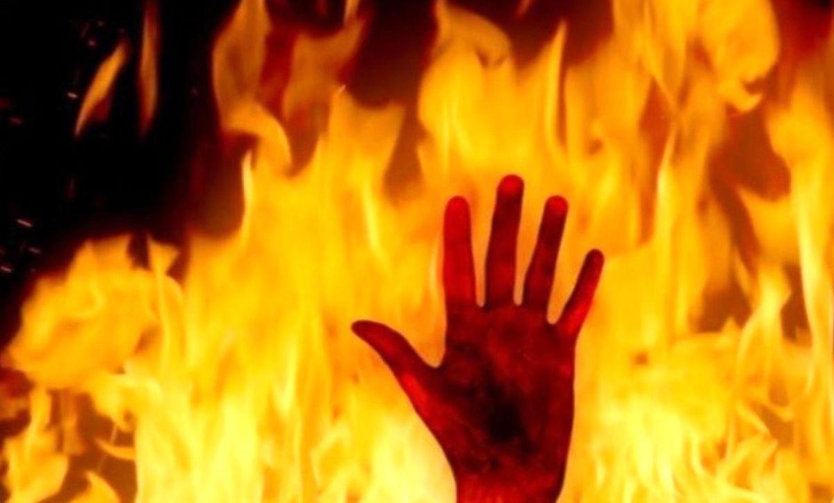 خودسوزی مرد تهرانی در میدان ۳۱نارمک