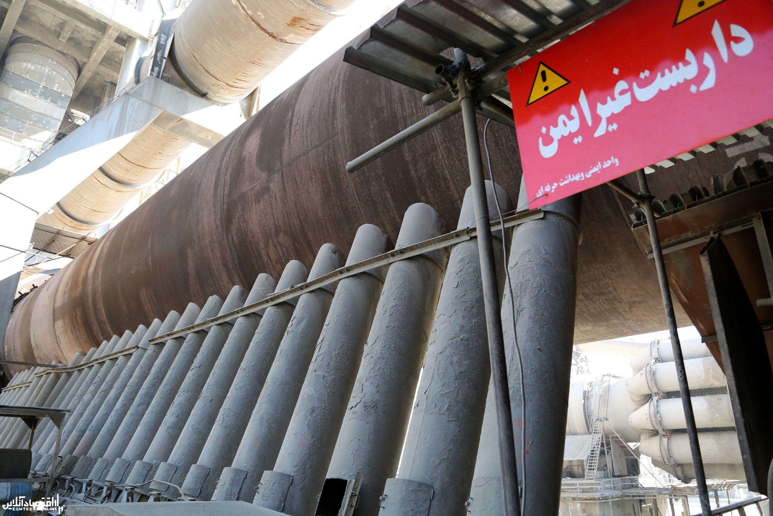 بازدید اصحاب رسانه از کارخانه سیمان آبیک
