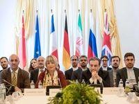 تصاویر نشست برجامی ایران و ۱+۴ در وین