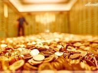 کاهش ۲میلیون و ۴۰۰هزار تومانی قیمت سکه
