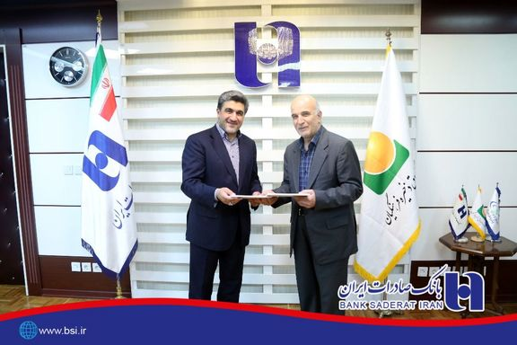 بانک صادرات ایران 51 درصد سهام «انرژی سپهر» را واگذار کرد