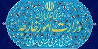 ایرانیها سفر به فرانسه را به تعویق بیندازند