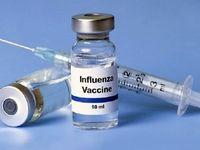 نحوه «توزیع» و «قیمت» واکسن آنفلوآنزا