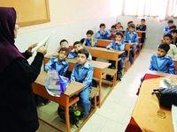 مدارس ۱۳ خرداد تعطیل نیستند