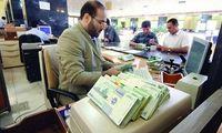 مردم نگران سپردههای بانکی خود نباشند