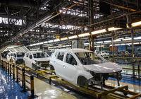 18 میلیون تومان؛ تفاوت قیمت بازار تا کارخانه خودروهای داخلی