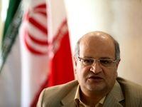 زالی: موارد جدید بستری در تابع شهر تهران ۲۹۴مورد بوده است