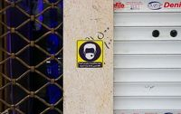 تعطیلی  ۲هفتهای شهر تهران +عکس