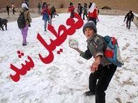 برف برخی مدارس آذربایجان شرقی را تعطیل کرد