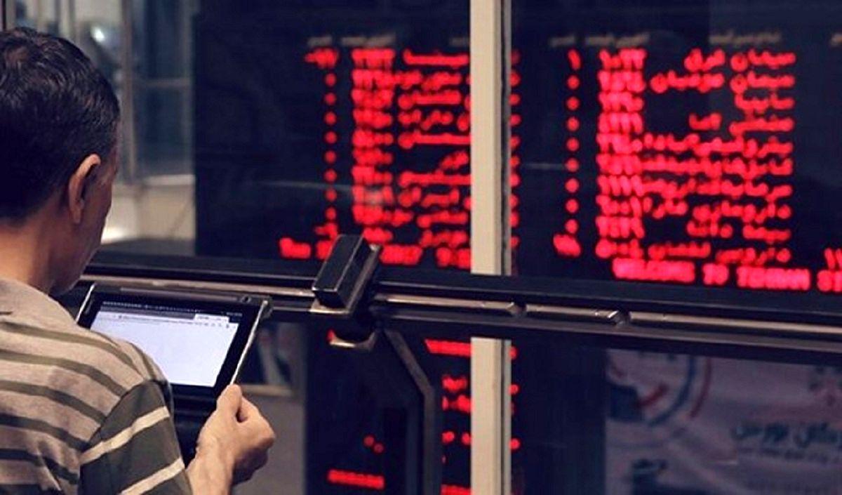 مهلت ارسال اطلاعات توسط متقاضیان عضویت در هیات مدیره شرکتهای سرمایه گذاری استانی تمدید شد