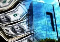 پاسخ بانک مرکزی به شائبهها درباره دستکاری قیمت ارز