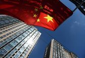 بدهی چین ۳۰۰برابر GDP شد