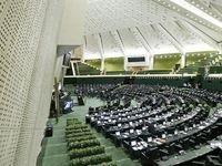 برگزاری جلسه رای اعتماد وزیر پیشنهادی صمت در ۲۲مرداد