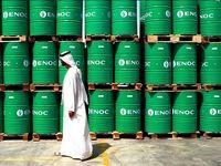کاهش صادرات نفت عراق درماه آینده میلادی