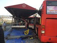 ورود خونین بی آر تی به ایستگاه اتوبوس +عکس