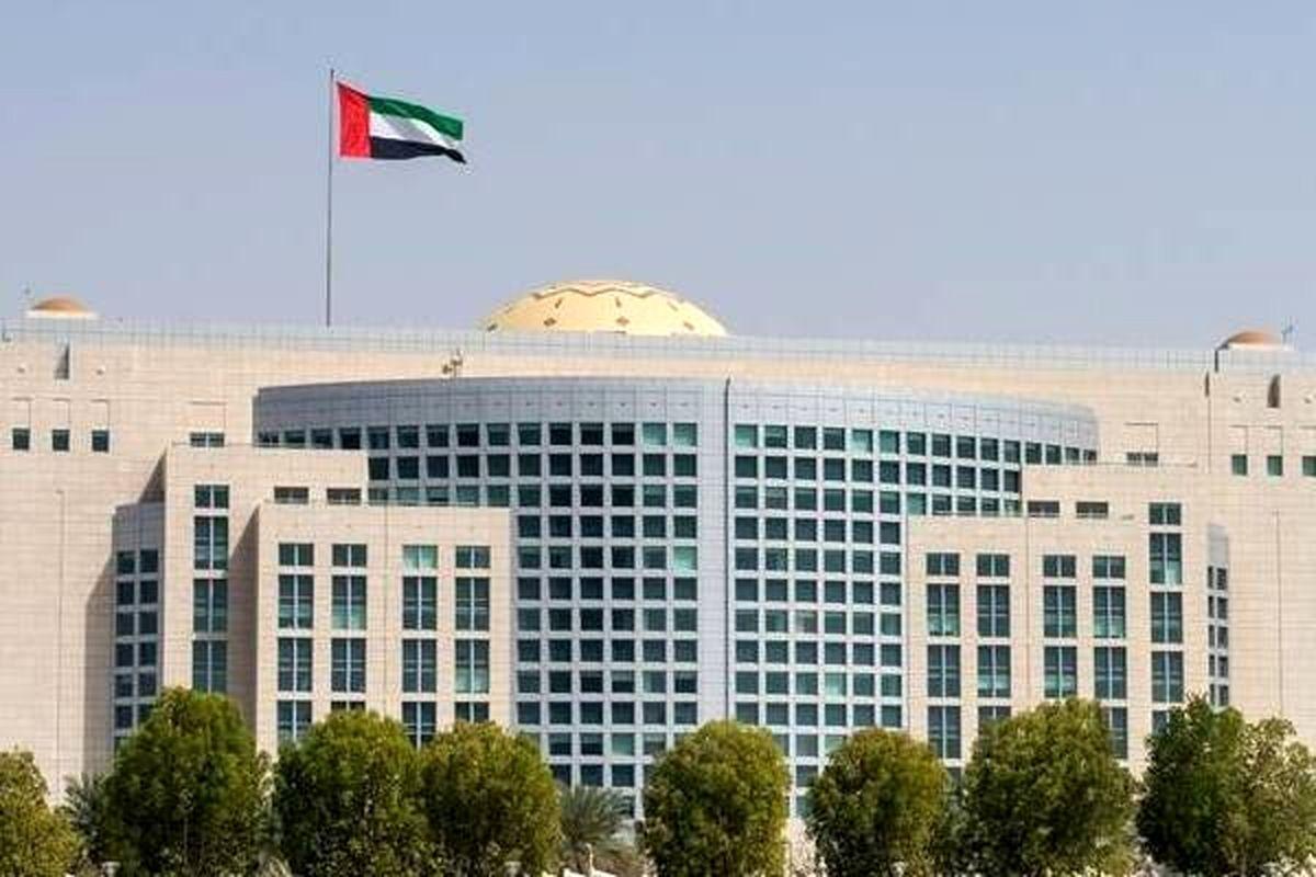 واکنش امارات درباره تحولات افغانستان