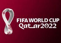 رونمایی رسمی از لوگوی جام جهانی فوتبال 2022 قطر +فیلم