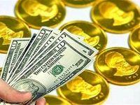 سکه و دلار در مسیر کاهشی قرار گرفتند