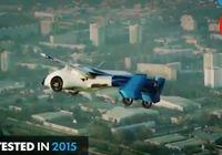 اولین ماشین پرنده دنیا +فیلم