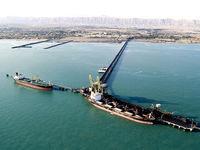 گزارشی از جزئیات تجارت خارجی معدن و صنایع معدنی