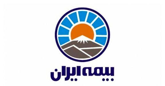 انتصاب مدیرعامل جدید بیمه ایران