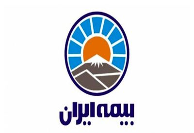 تقدیر عضو هیات رئیسه کمیسیون اقتصادی مجلس از بیمه ایران