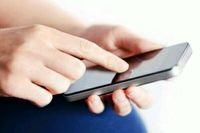 افزایش نرخ پیامک موبایل پس از ابلاغ بودجه