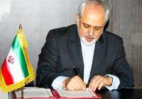ظریف: توافقنامههای صلح بین متحدان دیرینه امضا میشود