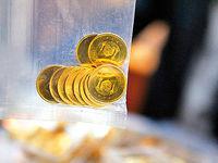 کاهش ۵۲هزار تومانی قیمت سکه طی یک هفته