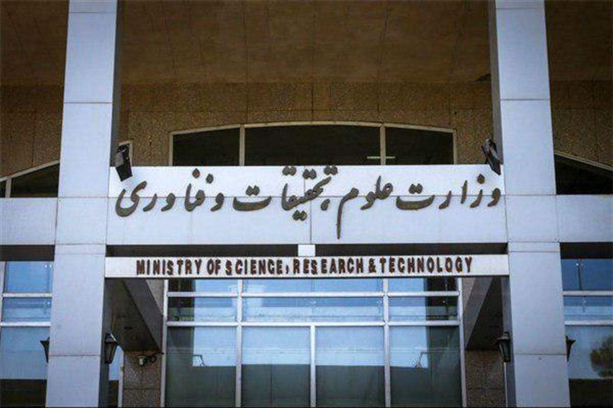برنامه های وزیر پیشنهادی علوم توسط کمیسیون آموزش تایید شد