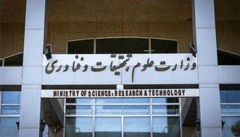 بدهی 500میلیارد ریالی وزارت علوم به بازنشستگان