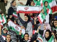 از «فوتبال دیدن» تا «فوتبالی شدن» دختران ایران