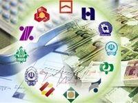 اطلاعیه جدید بانک مرکزی درباره سپردههای کوتاه مدت