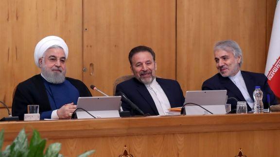 دولت نظامنامه اجرای قانون ثبت شرکتها را اصلاح کرد /موافقت دولت با تغییرات تقسیمات کشوری در استان فارس