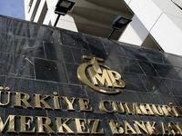 بانک مرکزی ترکیه نرخ بهره را ۱۰۰نقطه پایه کاهش داد