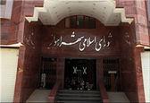 منتخبان شورای شهر اهواز مشخص شدند +اسامی