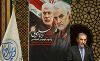 اربعین «شهید حاج قاسم سلیمانی» در قم +عکس