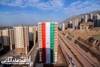 تهرانیها برای مسکن ملی ثبت نام نکنند