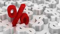 مزایا و معایب کاهش نرخ سود سپردهها/ نقدینگی به سمت بازار سرمایه هدایت میشود